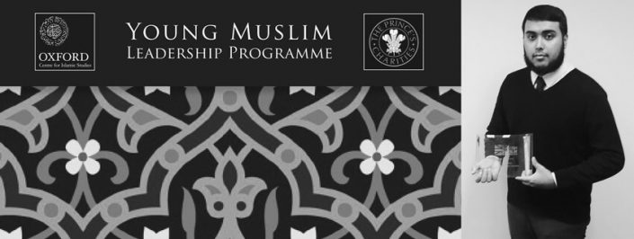 Young Muslim Leadership Programme 2018